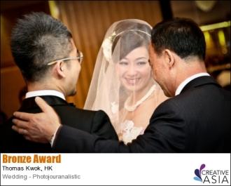 Creative Asia 2012